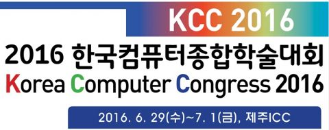 International Developments in Blockchain, Korean Computer Congress 2016