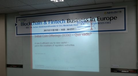 Seminar on Blockchain Business at Nonghyup Bank in Seoul, 09./10.11.2017