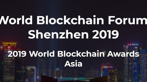 Meet us at the World Blockchain Forum in Shenzhen, 11.01.2019