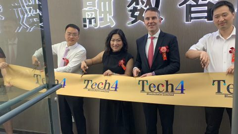 New Tech 4 Blockchain training & education center opened in Wuhan